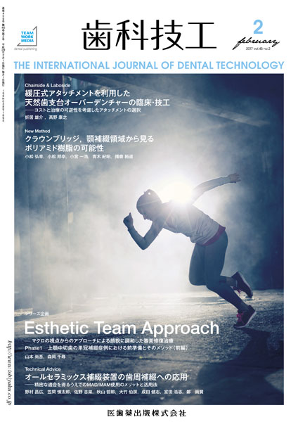 Esthetic Team Approach