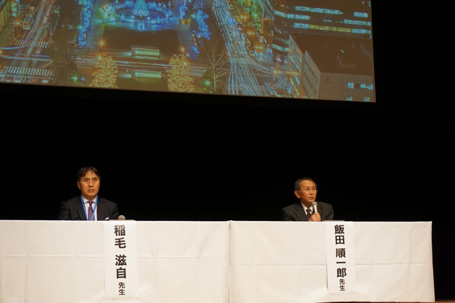 歯科界ニュース-第76回 日本矯...