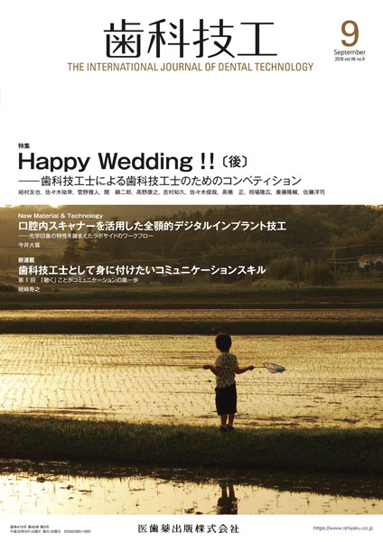 Happy Wedding!!